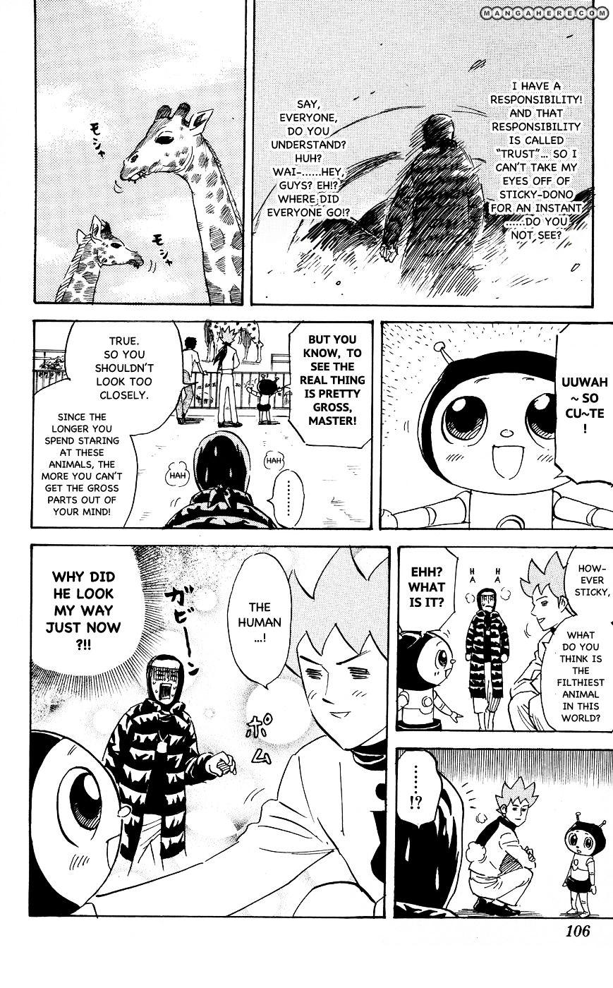 Pyu to Fuku! Jaguar 118 Page 2