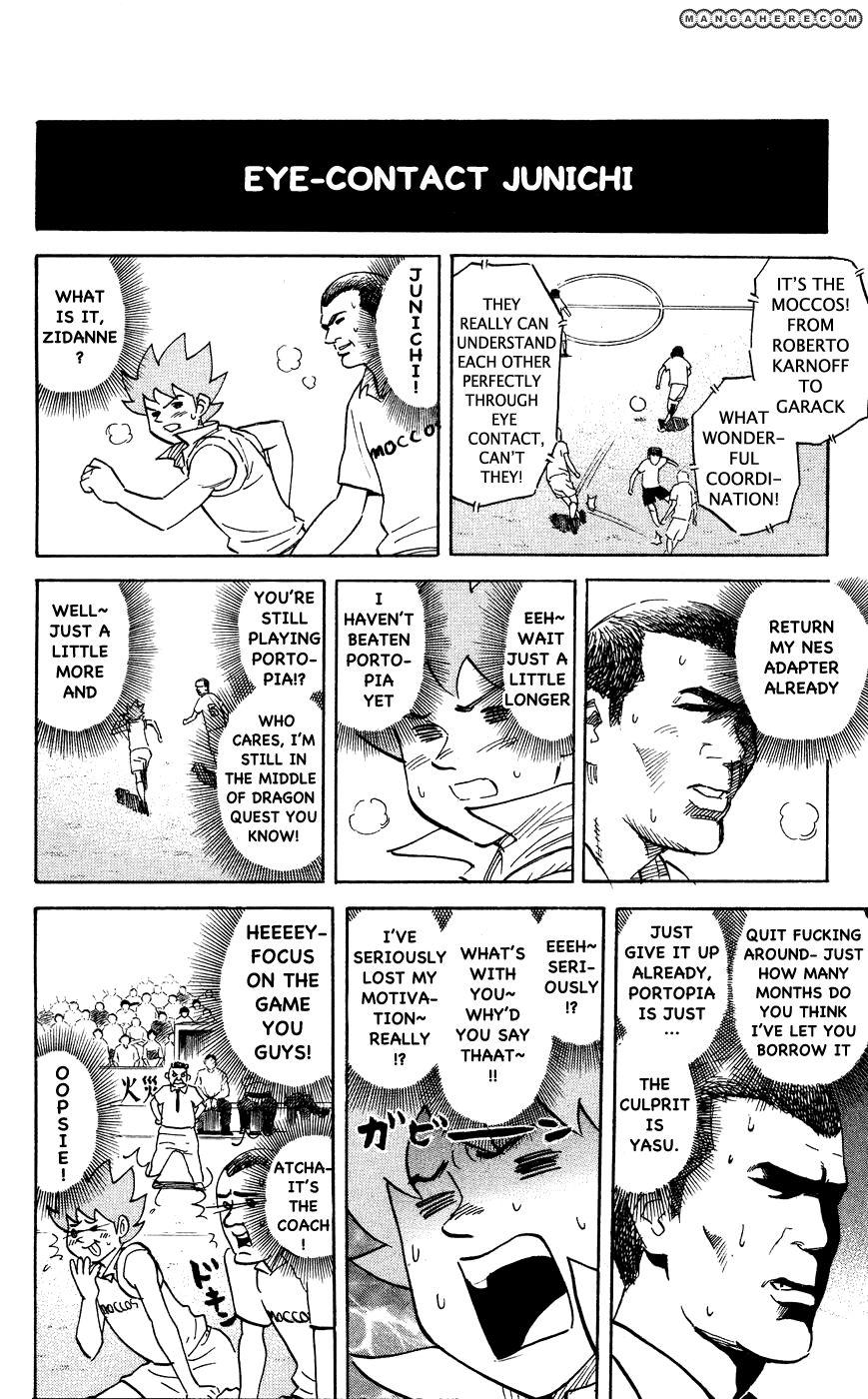Pyu to Fuku! Jaguar 120 Page 4