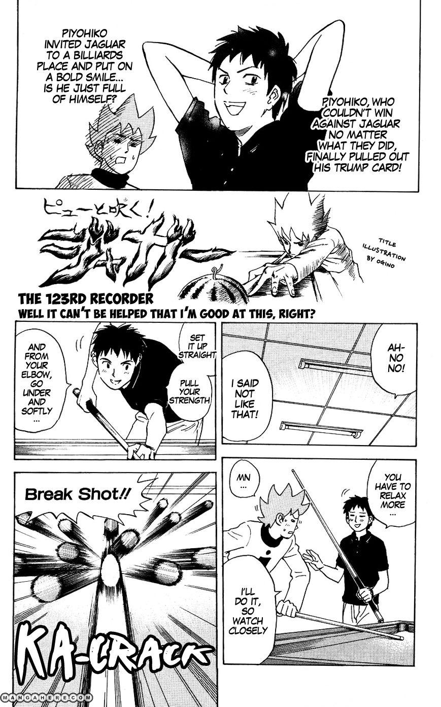 Pyu to Fuku! Jaguar 123 Page 1