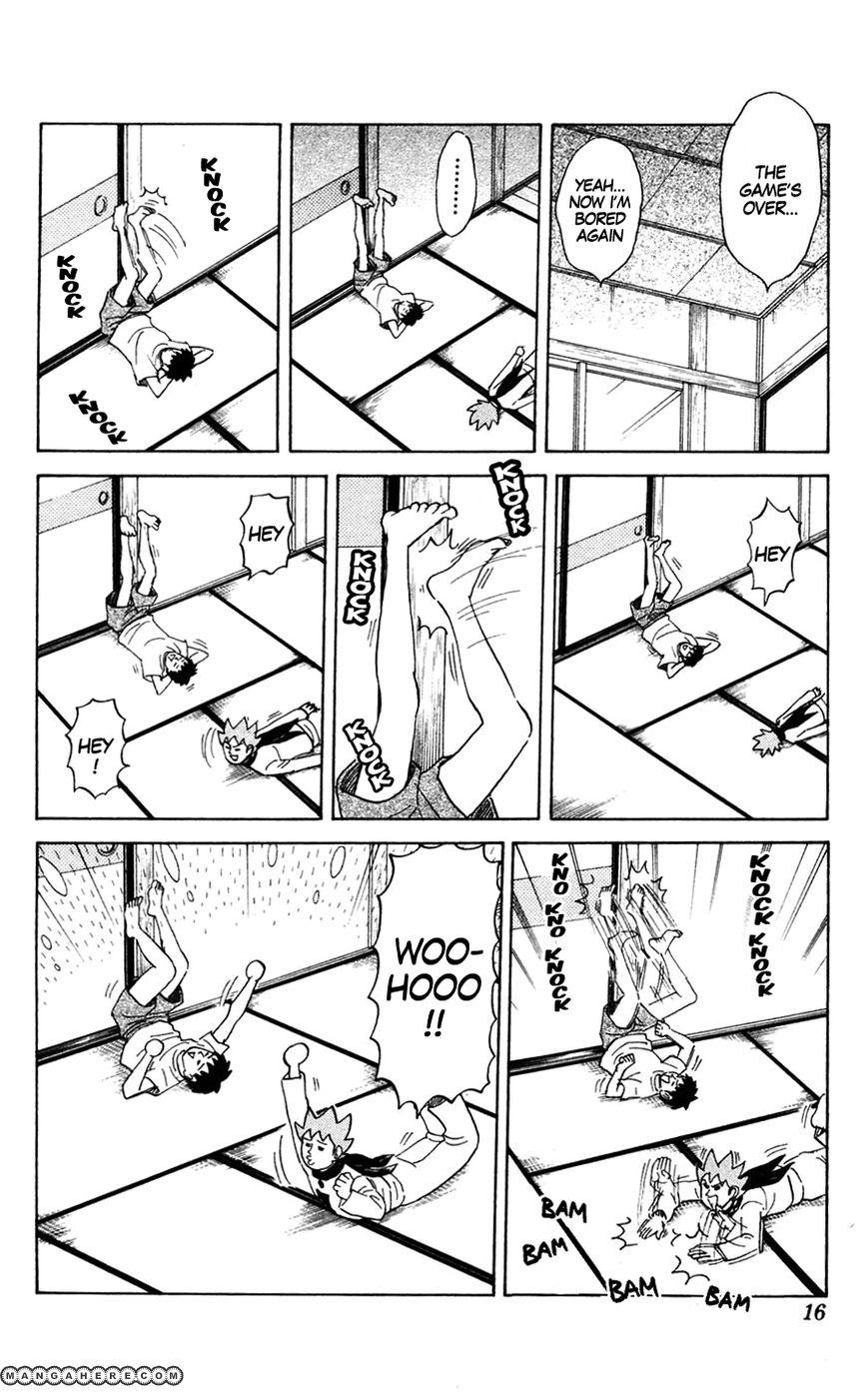 Pyu to Fuku! Jaguar 128 Page 2