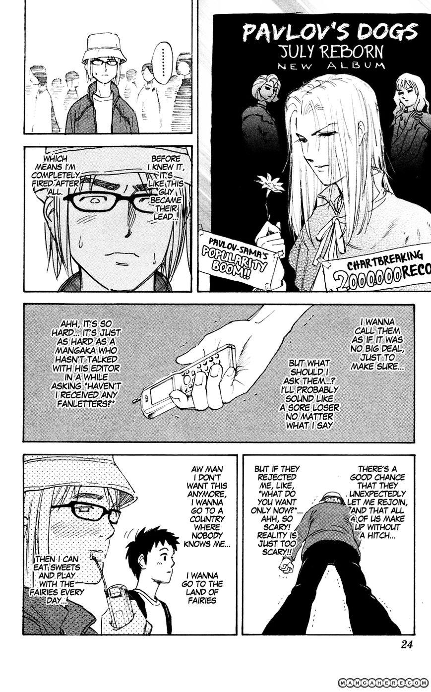Pyu to Fuku! Jaguar 129 Page 2