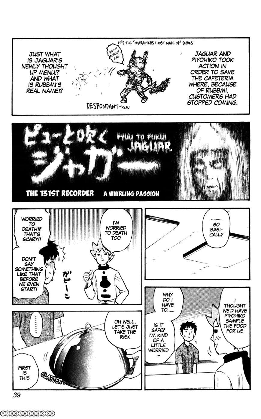 Pyu to Fuku! Jaguar 131 Page 1