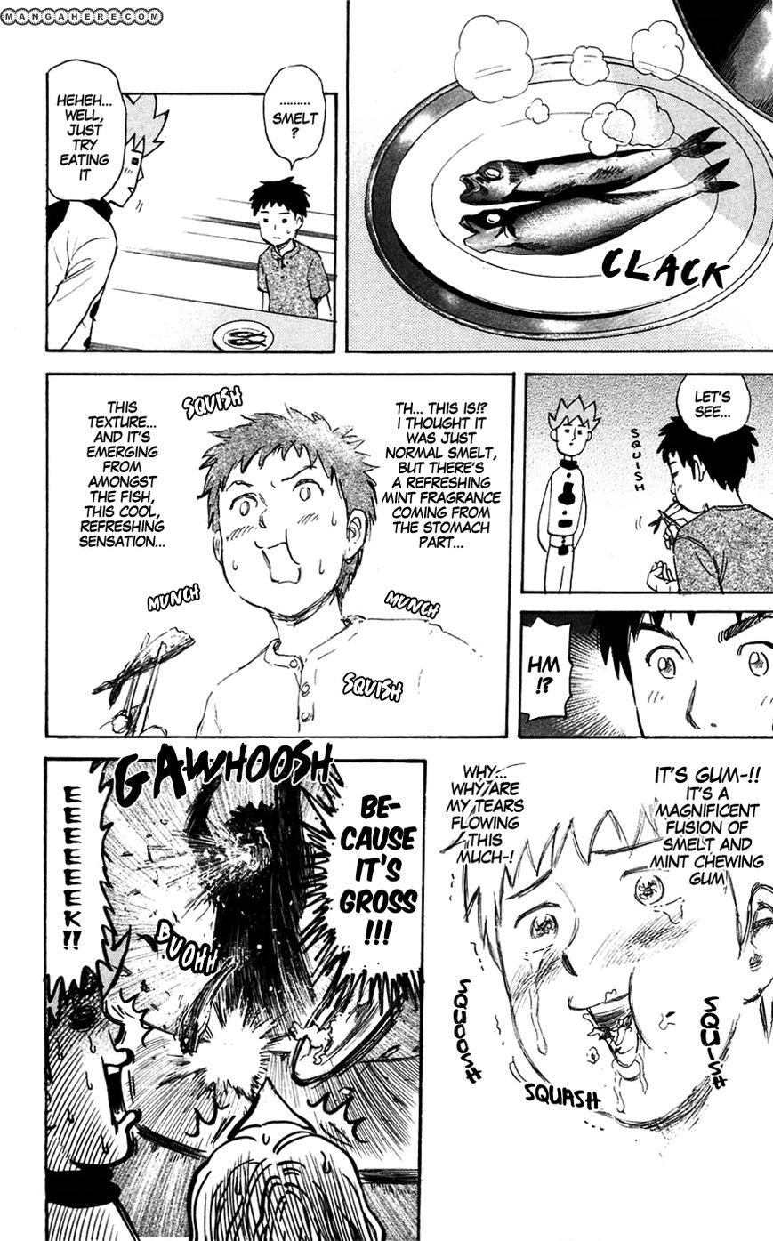 Pyu to Fuku! Jaguar 131 Page 4