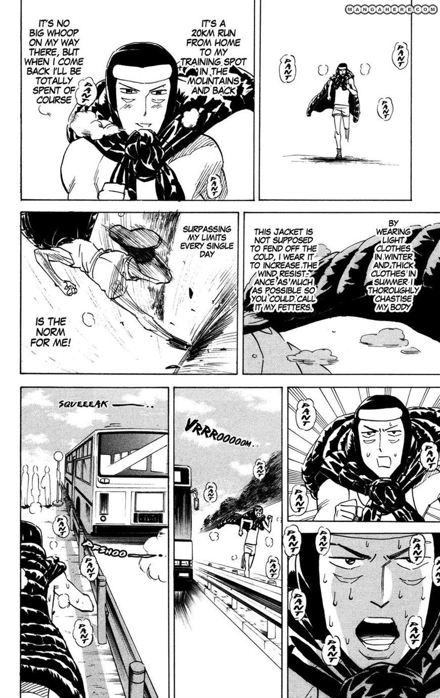 Pyu to Fuku! Jaguar 134 Page 2