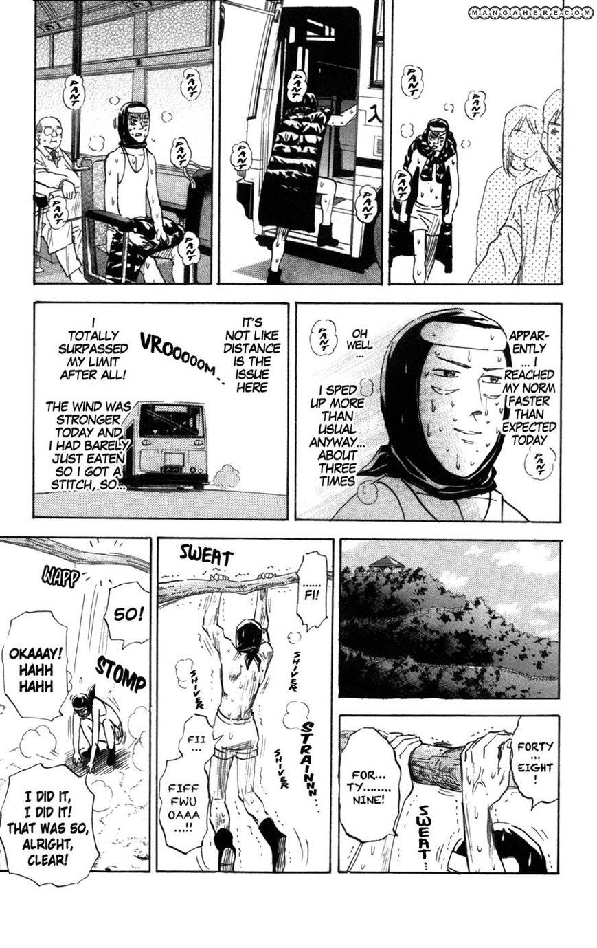 Pyu to Fuku! Jaguar 134 Page 3