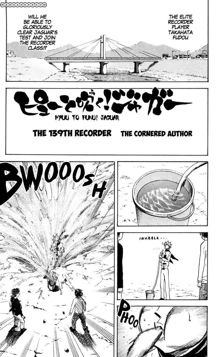 Pyu to Fuku! Jaguar 139 Page 1