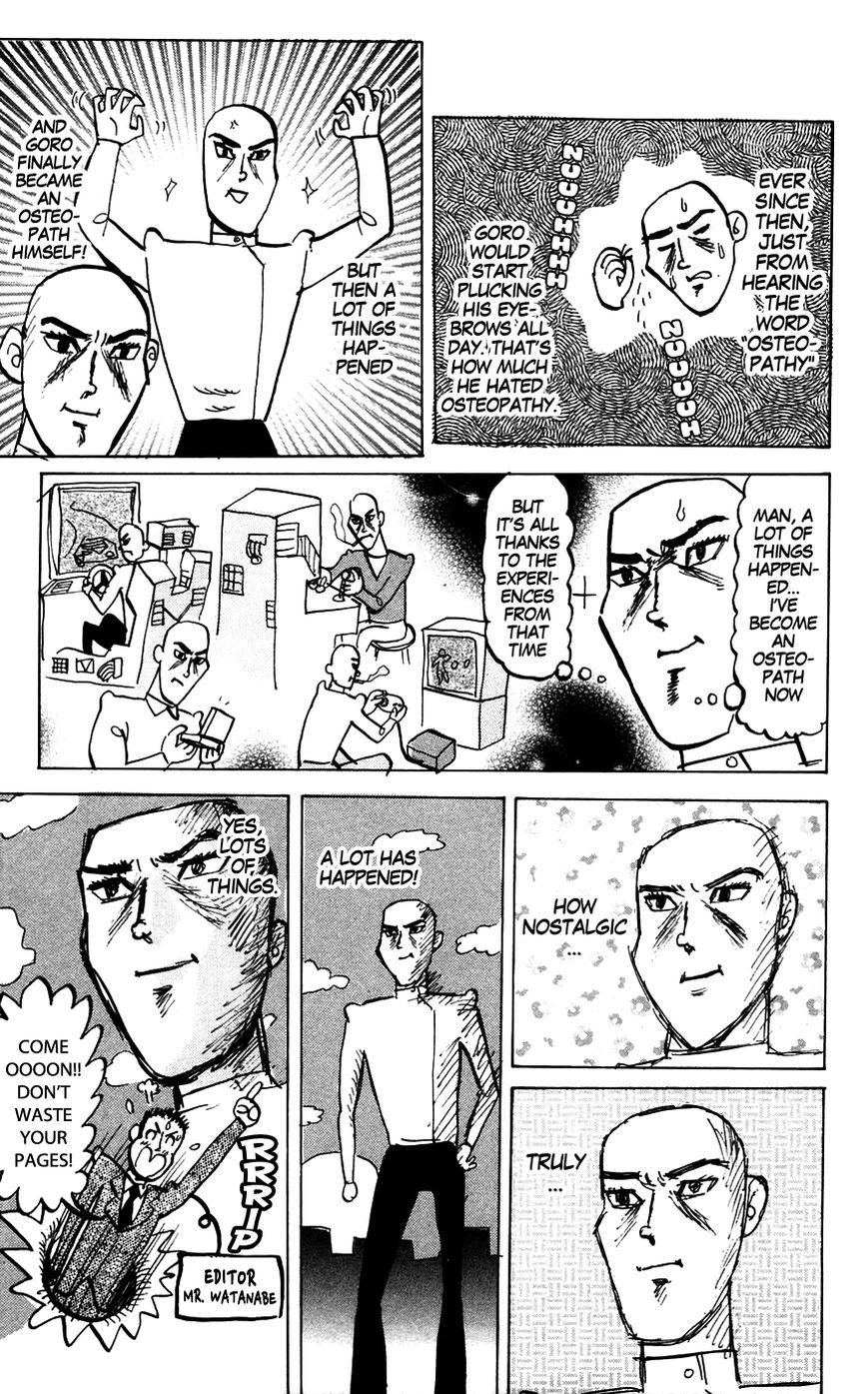 Pyu to Fuku! Jaguar 146 Page 3