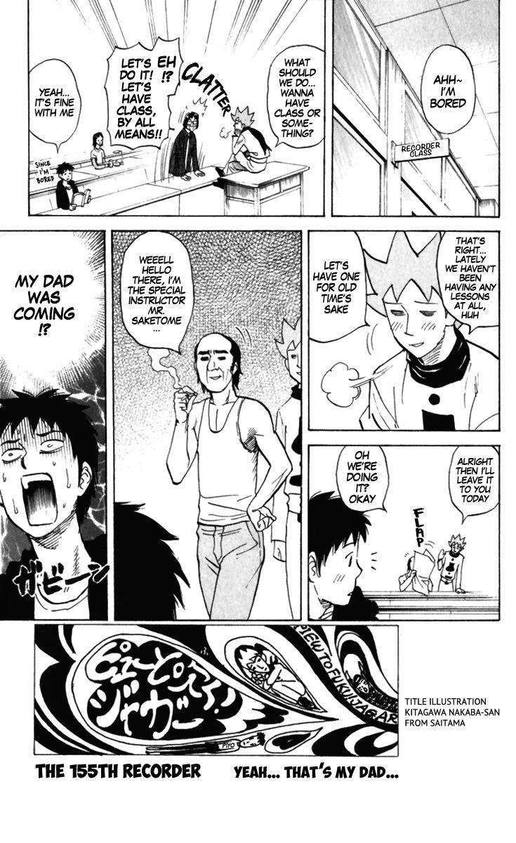 Pyu to Fuku! Jaguar 155 Page 1