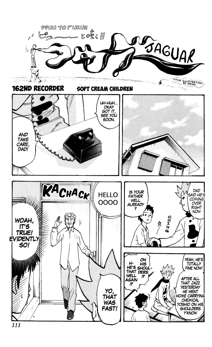 Pyu to Fuku! Jaguar 162 Page 1