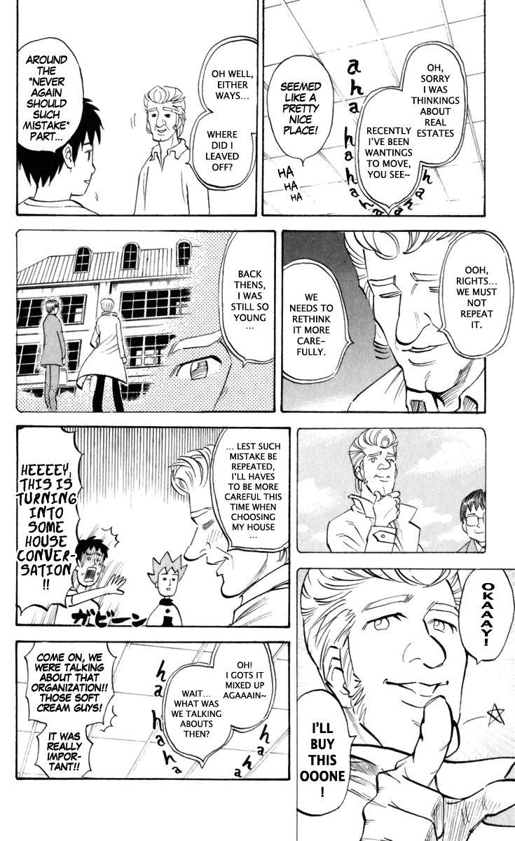 Pyu to Fuku! Jaguar 163 Page 2