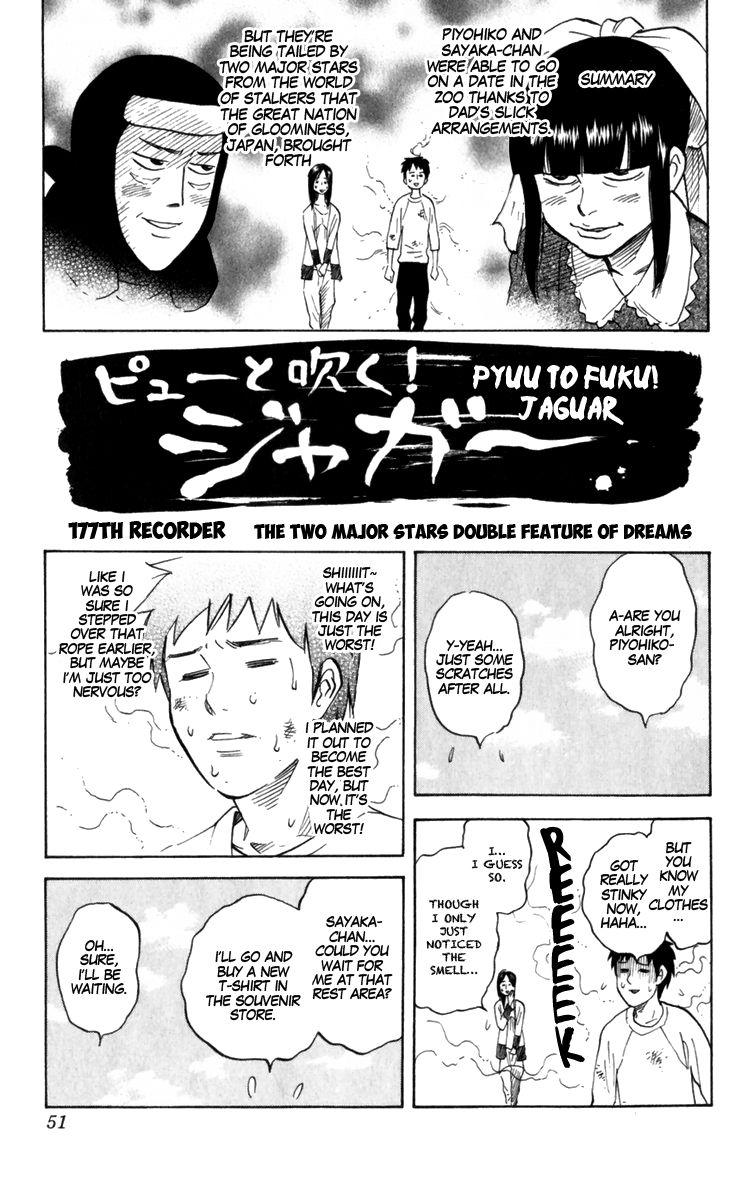 Pyu to Fuku! Jaguar 177 Page 1