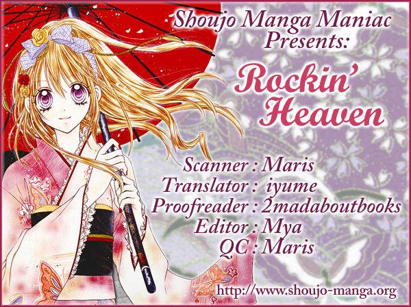 Rockin' Heaven 21.5 Page 1