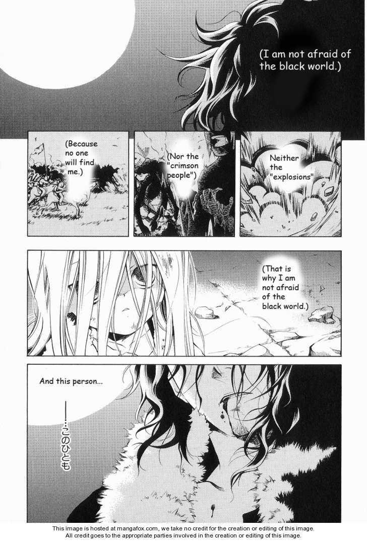 Vassalord 3 Page 1