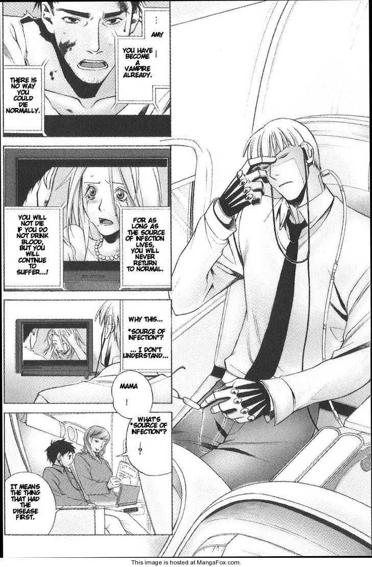 Vassalord 4 Page 3