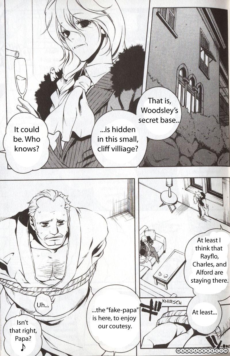 Vassalord 24 Page 5