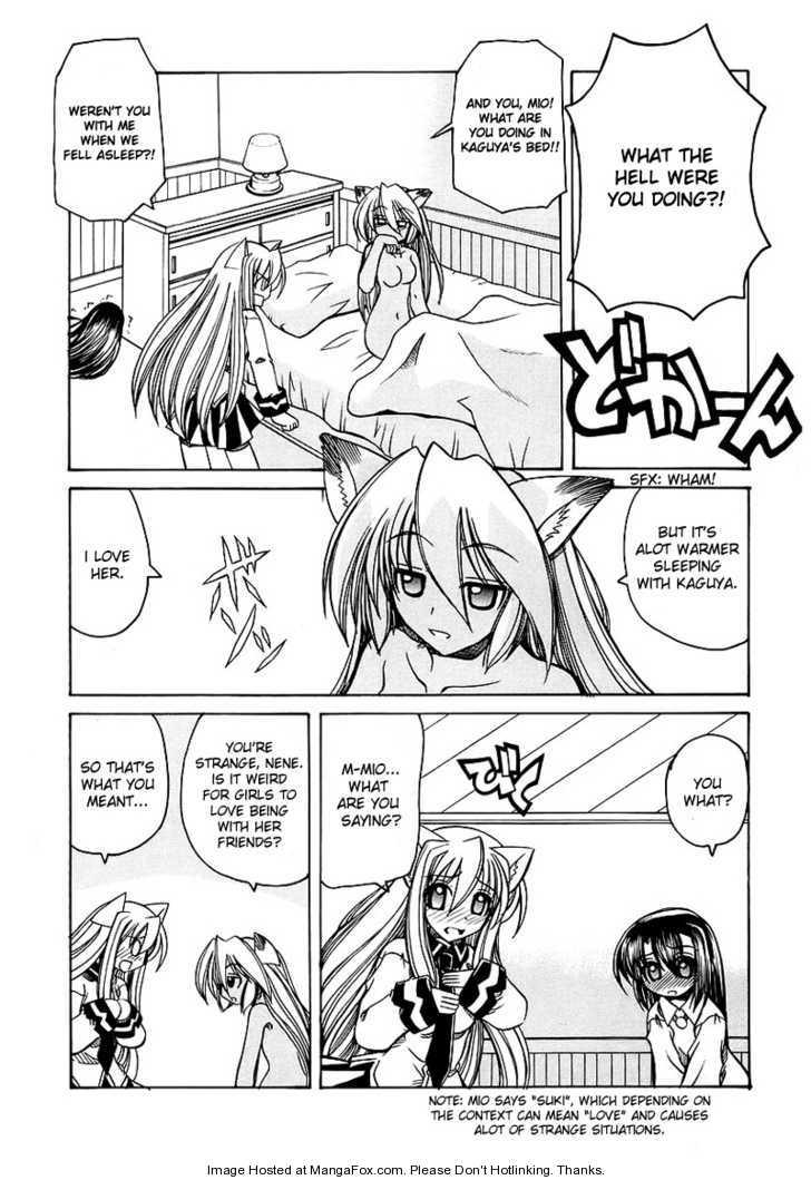 Marugoto Anju Gakuen 4 Page 3