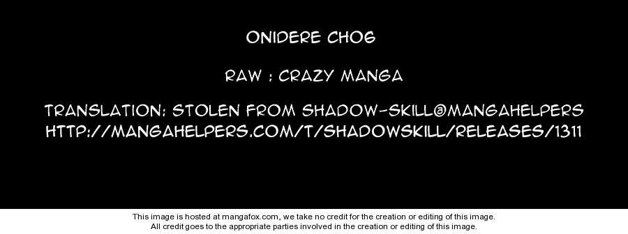 Onidere 6 Page 1
