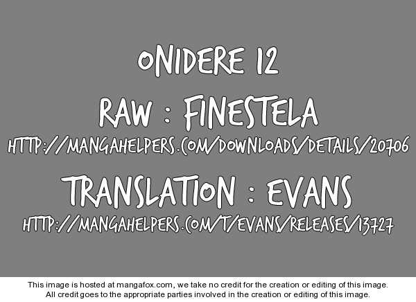 Onidere 12 Page 1