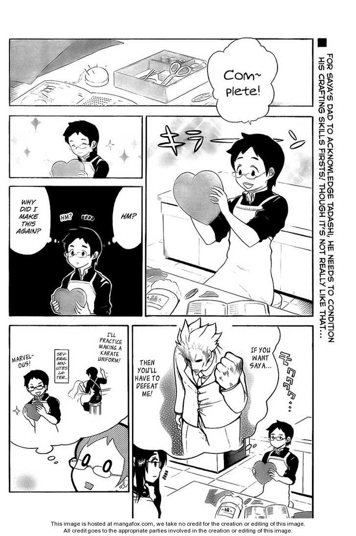 Onidere 101 Page 2