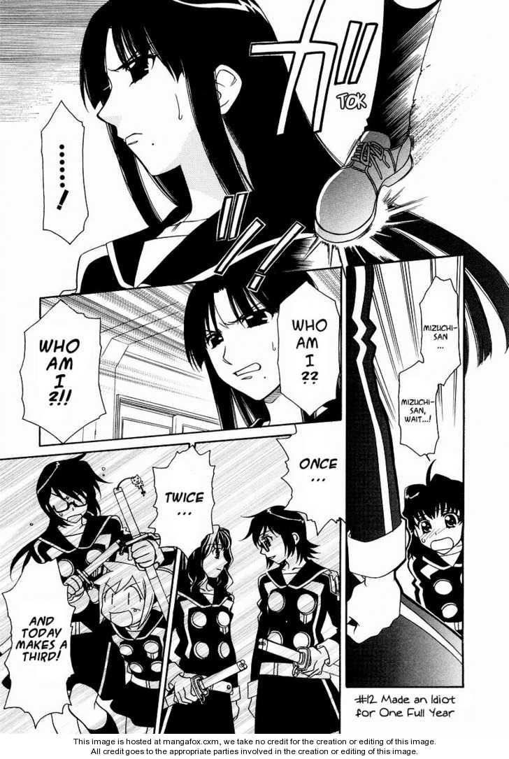 Hayate×Blade 12 Page 2
