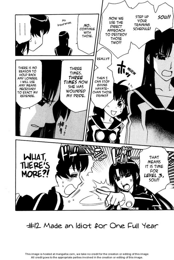 Hayate×Blade 12 Page 3