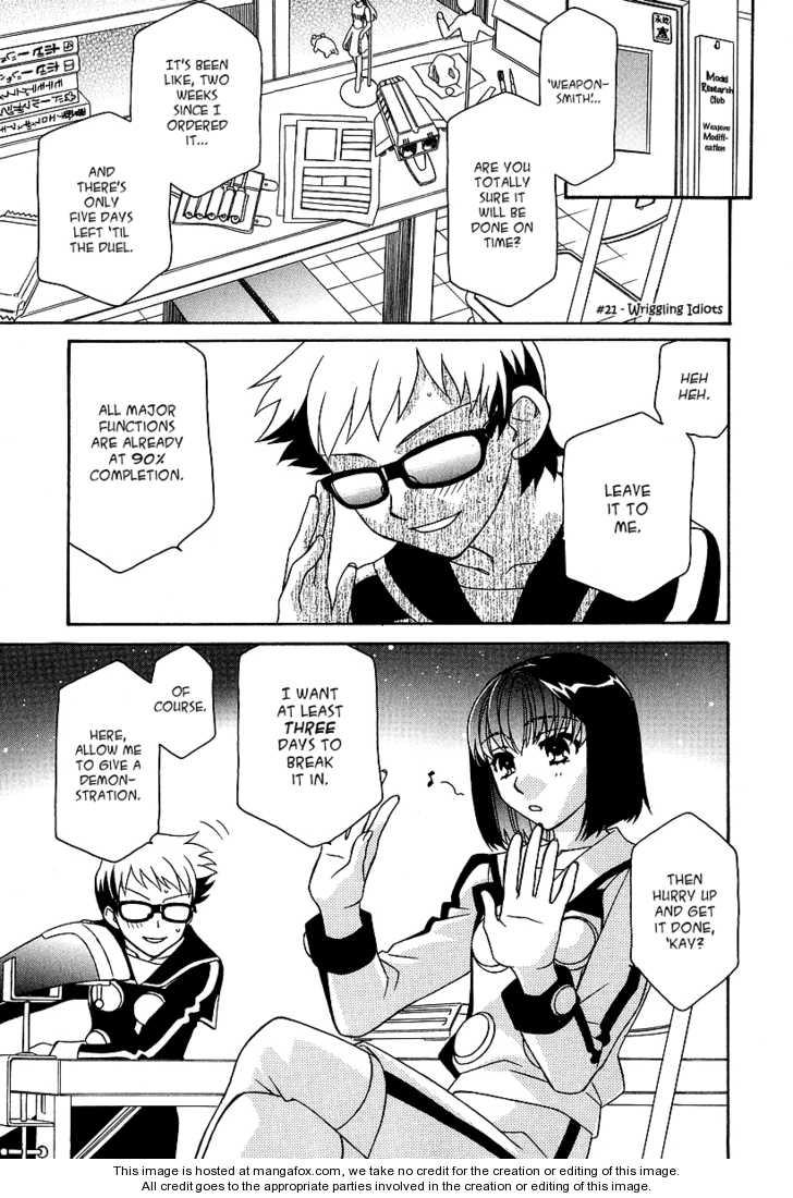 Hayate×Blade 21 Page 2