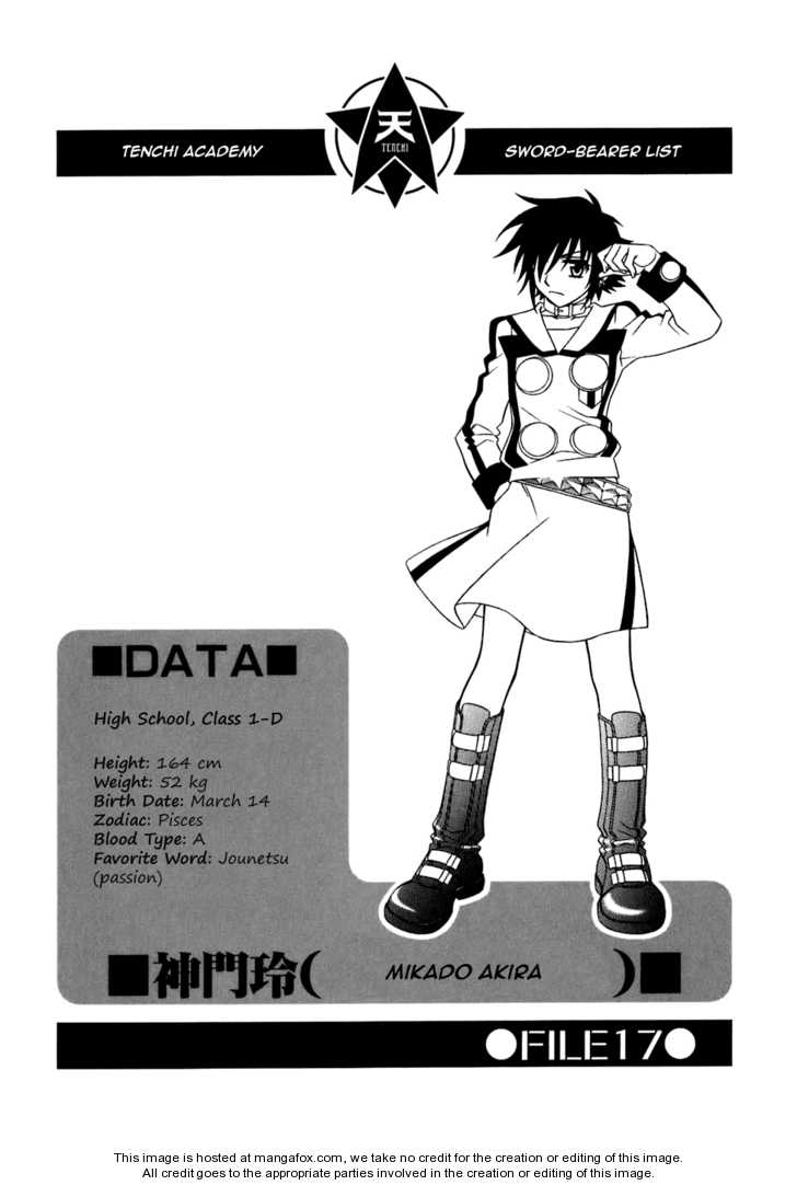 Hayate×Blade 27 Page 1