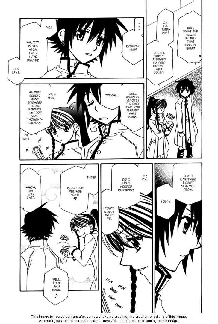 Hayate×Blade 27 Page 3