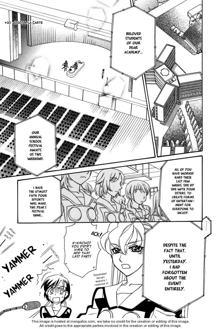 Hayate×Blade 30 Page 2