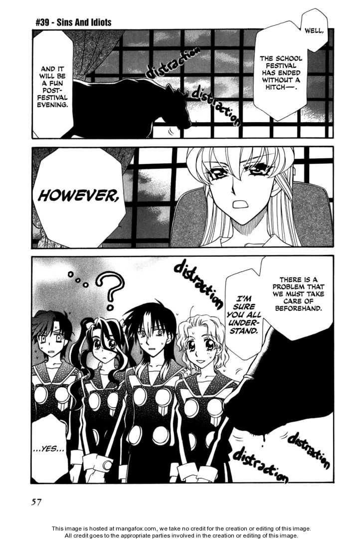 Hayate×Blade 39 Page 2
