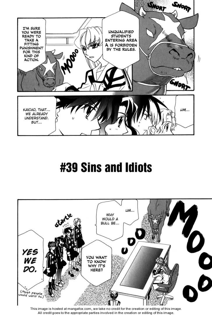 Hayate×Blade 39 Page 3