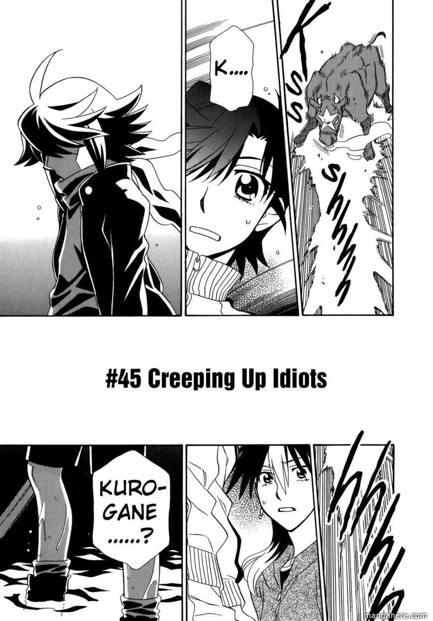 Hayate×Blade 45 Page 2