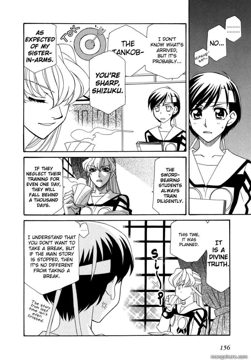 Hayate×Blade 47.1 Page 3