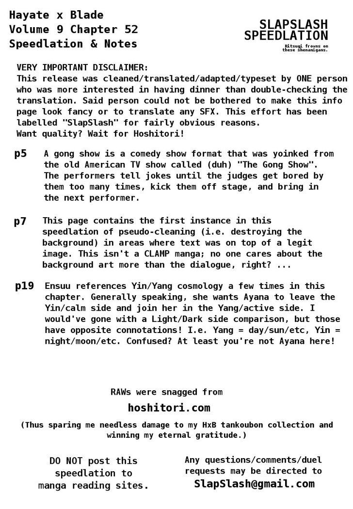 Hayate×Blade 52 Page 1