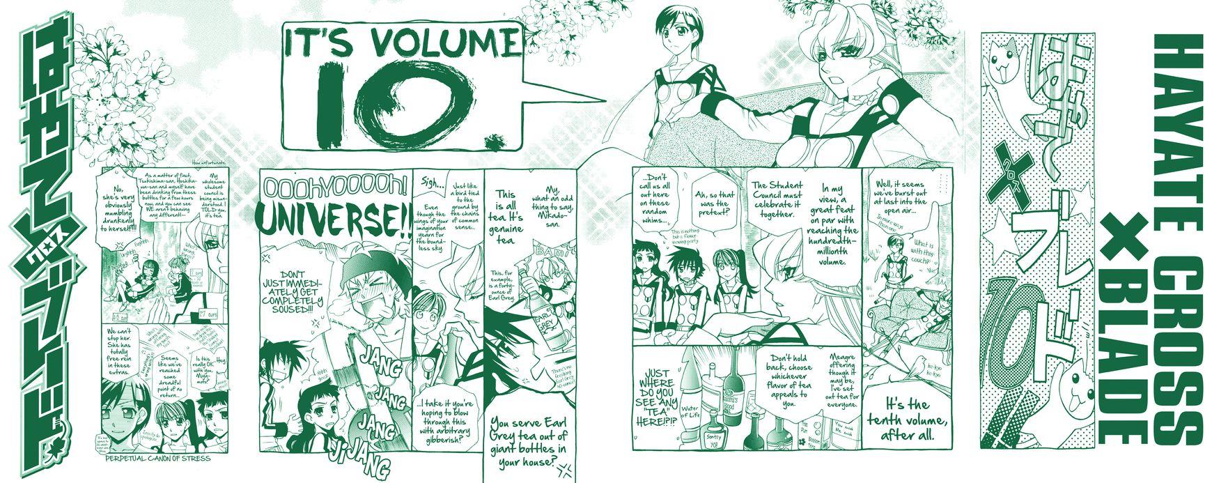 Hayate×Blade 60.5 Page 1