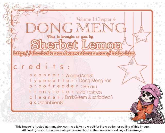 Dong Meng 4 Page 1