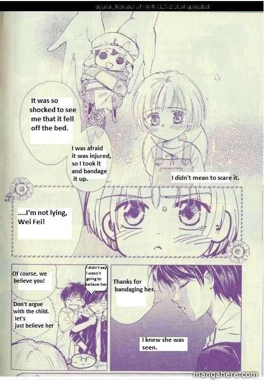 Dong Meng 6 Page 2