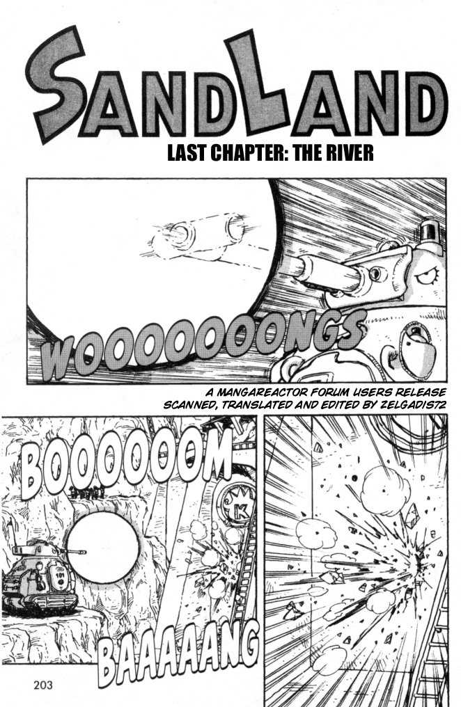 SandLand 14 Page 1