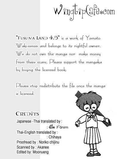 Fusuma Land 4.5 5 Page 1