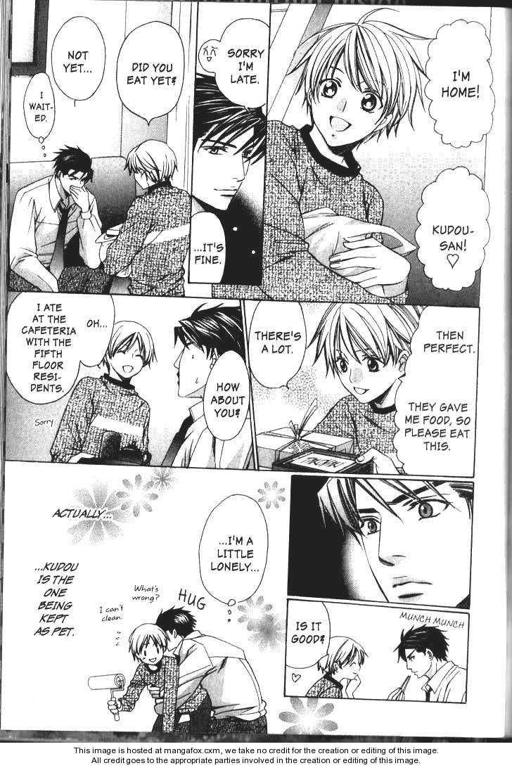 Pet Oshigotochuu 5.5 Page 2