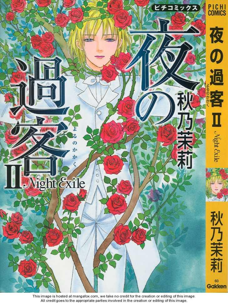 Yoru no Kakaku 5 Page 1