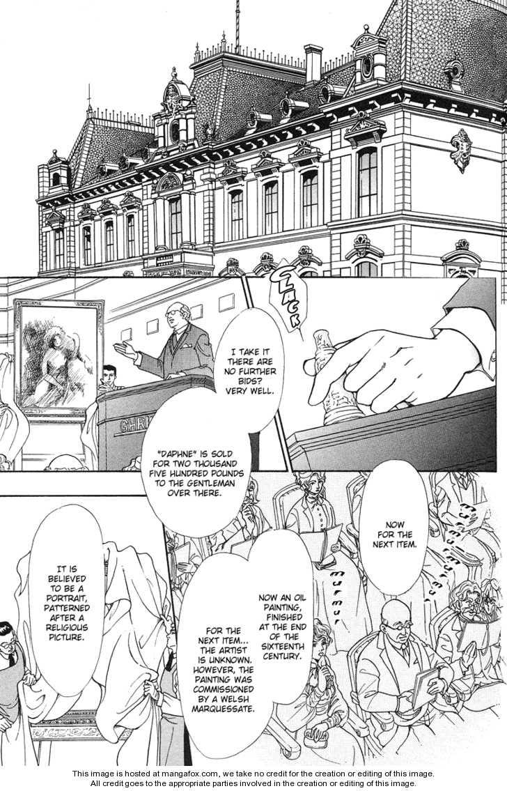 Yoru no Kakaku 7 Page 1