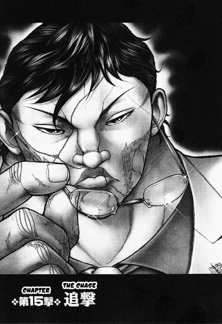 Baki Gaiden - Scarface(side story) 15 Page 1