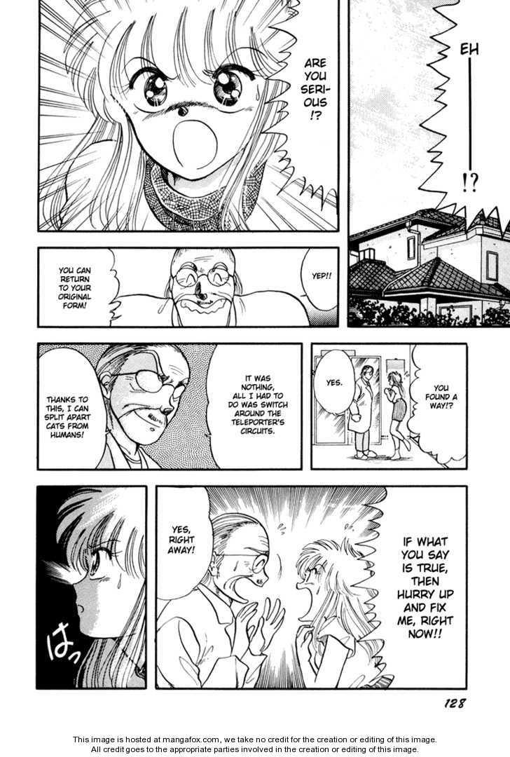 Neko de Gomen! 4 Page 4