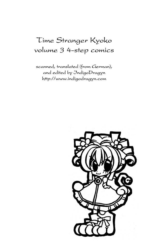 Time Stranger Kyoko 0 Page 1