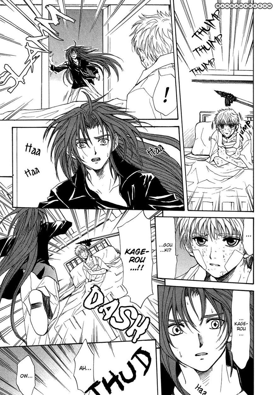 Kagerou Nostalgia 14 Page 4