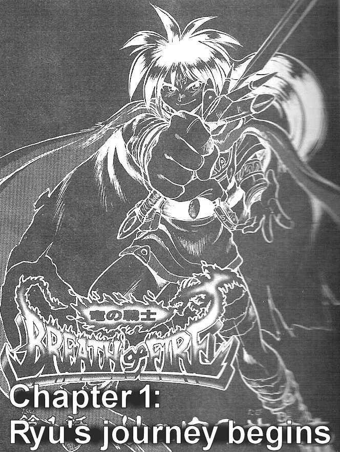 Breath of Fire - Ryuu no Senshi 1 Page 3