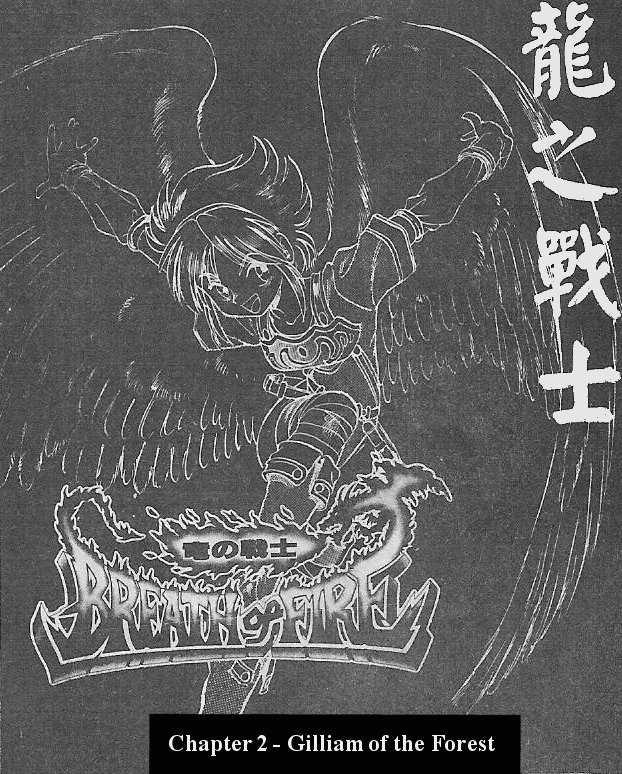 Breath of Fire - Ryuu no Senshi 2 Page 1