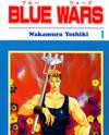Blue Wars