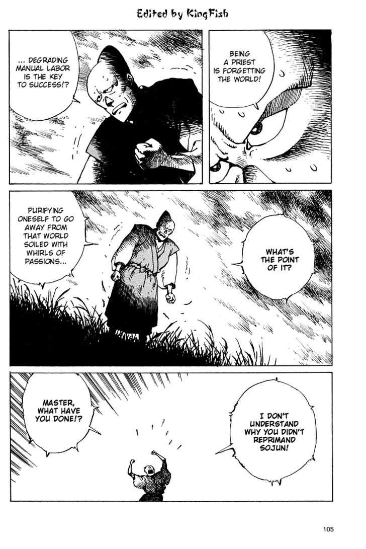 Ikkyu 7 Page 4